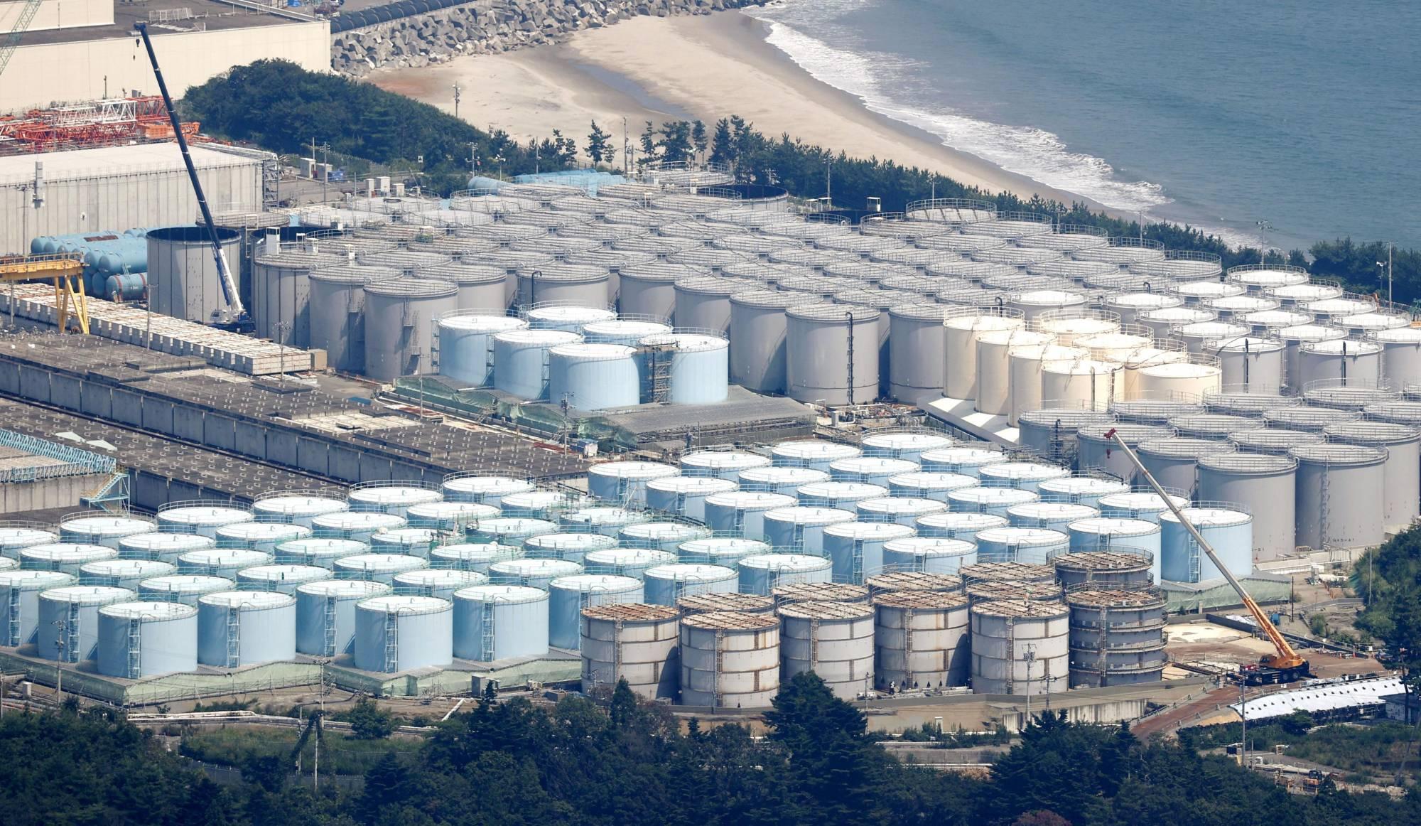 Nucleare, Fukushima, giappone, trizio, acqua, radioattivo, ambiente, EnergyCuE